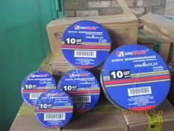 Круги зачистные по металу 180*6*22 мм 10 шт г. Луга