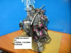 Топливный насос высокого давления. Toyota Corona Toyota Caldina, CT190G Toyota Carina Двигатель 2C
