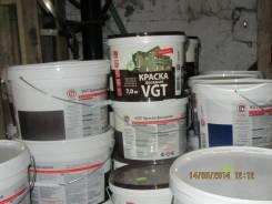 """ВДАК 1180 фасадная """"Белоснежка"""" для ответственных работ 1,5 кг / 6 шт."""