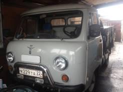 Продам УАЗ 33 03. 2 400куб. см.