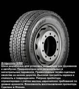 Bridgestone W990. Всесезонные, 2016 год, без износа, 4 шт