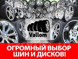 """""""Vallom"""" Новое поступление шин и дисков из Японии! отличные цены!"""