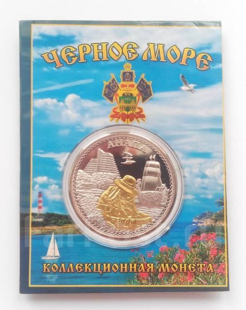 монеты александра 3 стоимость каталог цены