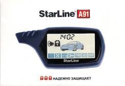 StarLine.