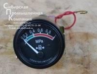 Указатель давления воздуха в пневмосистеме Lonking (Longgong) LG855. Lonking Longgong