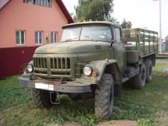 ЗИЛ 131. Продам или обменяю на снегоход или легковой автомобиль импортного пр-в, 5 996 куб. см., 4 500 кг.
