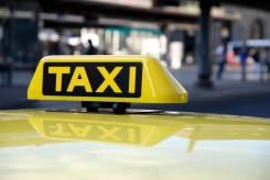Лицензия Такси ЗА 5 Тысяч Рублей (акция)