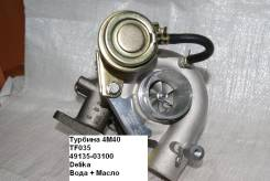 Турбина. Mitsubishi: L200, Montero, Delica Space Gear, Delica, Pajero Двигатель 4M40