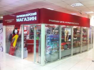 Оформление мест продаж, брендирование, любая наружная реклама.