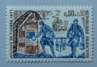 1971 Франция. День марки. Армейская почта (1914-1918 гг) 1м. Чистая