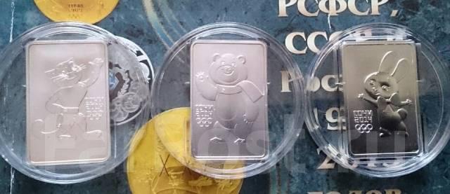 1723 монеты