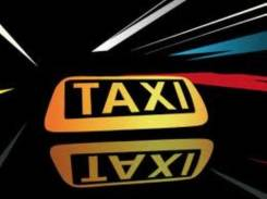 Водитель такси. Г.Находка