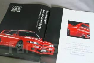 Спойлер. Nissan Skyline, ENR33, ER33, ECR33, BCNR33, HR33