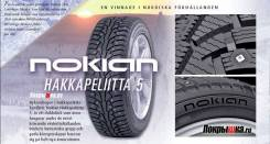 Nokian Hakkapeliitta 5. Зимние, 2013 год, без износа, 4 шт