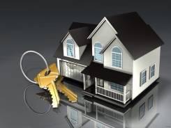 Все операции с недвижимостью, вступление в наследство, приватизация!