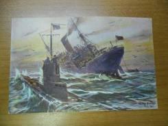 Открытка антикварная, ПМВ, Кайзермарин, Германия, 1915г. №1. Оригинал