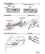Крепление автомагнитолы. Toyota Land Cruiser, HDJ80, HZJ80, HZJ81, HDJ81, FJ80, FZJ80, 80 Двигатели: 1HDFT, 3FE, 1FZF, 3F, 1HDT, 1HZ, 1FZFE
