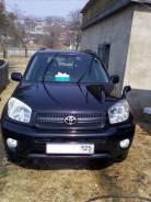 Toyota RAV4. автомат, 4wd, 2.0 (150 л.с.), бензин, 170 000 тыс. км