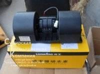Вентилятор печки отопителя LG855 LG833