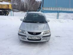Бампер. Mazda Premacy, CP8W, CPEW, CP Двигатели: FPDE, FSZE, FPDE FSZE