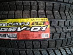 Dunlop DV-01, 195/80R15