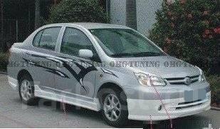 Обвес кузова аэродинамический. Toyota Platz. Под заказ