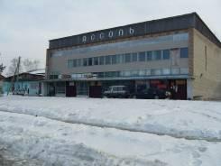 Административное здание, торговый центр, с. Яковлевка. Советская, р-н Центр, 650 кв.м.