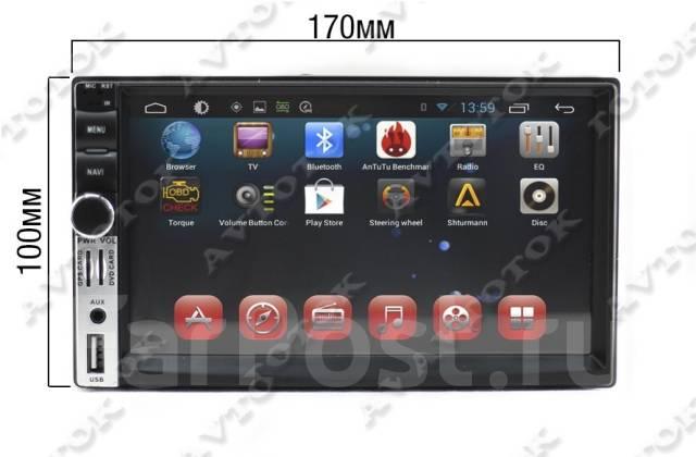 Лучшая 2 din магнитола на Androide 7.1 стабильный/экран 7 дюймов!