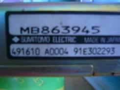 Блок управления. Mitsubishi Sigma, F13A, F11A, F12A, F17A, F15A, F13AK Mitsubishi Diamante, F15A, F17A, F13A, F07W, F12A, F11A Двигатель 6G73