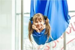 Йога в гамаках для детей 7-10 лет! Восстановление осанки!