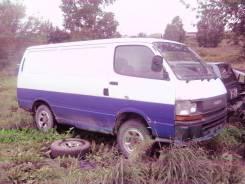 Toyota Hiace. Птс toyota hiace LH109