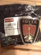 Эмблема. Rover 200. Под заказ