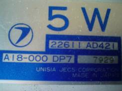 Блок управления двс. Subaru: Impreza, Impreza XV, Legacy B4, Impreza WRX, Outback, Exiga, BRZ, Impreza WRX STI, Legacy, Forester, Legacy Lancaster Дви...