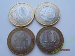 Перепись + Ненецкий АО - 10 рублей = 2010 год = ЦЕНА !