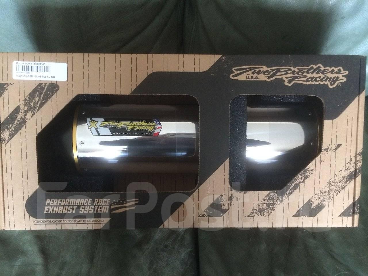 Частные объявления о продаже глушителя два брата для gsf1250 сызрань авто с пробегом частные объявления