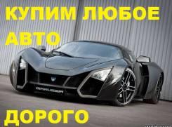 Выкуп авто в Артеме