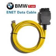 BMW Enet для кодирования F-серии + E-Sys. Под заказ