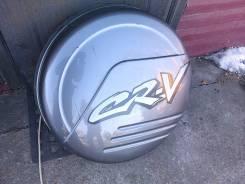 Колпак запасного колеса. Honda CR-V, RD1