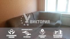Гостинка, улица Окатовая 16. Чуркин, агентство, 18 кв.м. Комната