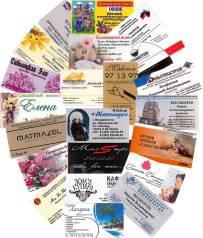 Визитки, вывески, уголки клиента, открытки