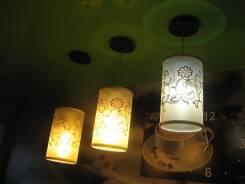 Светильники.