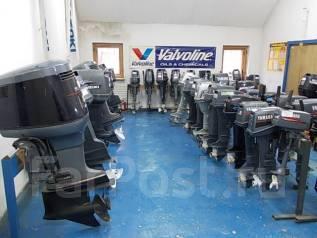 Компания Аквасервис продает с гарантией Японские лодочные моторы б/у