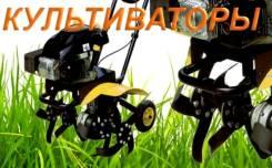 Культиватор Tiller TIG5050, 2014. Продается новый культиватор Tiller TIG5050, 159 куб. см.