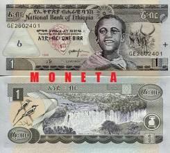Быр Эфиопский.