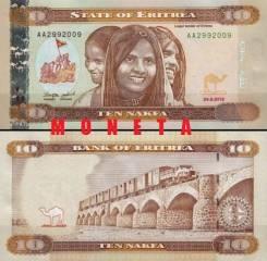 Накфа Эритрейская.