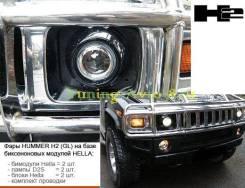 Фары передние тюнинг Hummer H2 2002-2009