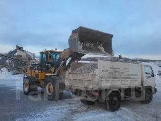 Вывоз Строит мусора ОТ 4руб до10м3 до8тон шебень Скала Земля ШЛАК
