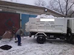 Вывоз Снега 3руб Строит мусора ОТ 4руб до10м3 до8тон шебень Скала