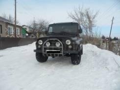Алтайшина Forward Safari 540, 235/75R15