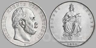 Пруссия 1 талер, 1871г, победа над Францией, UNC